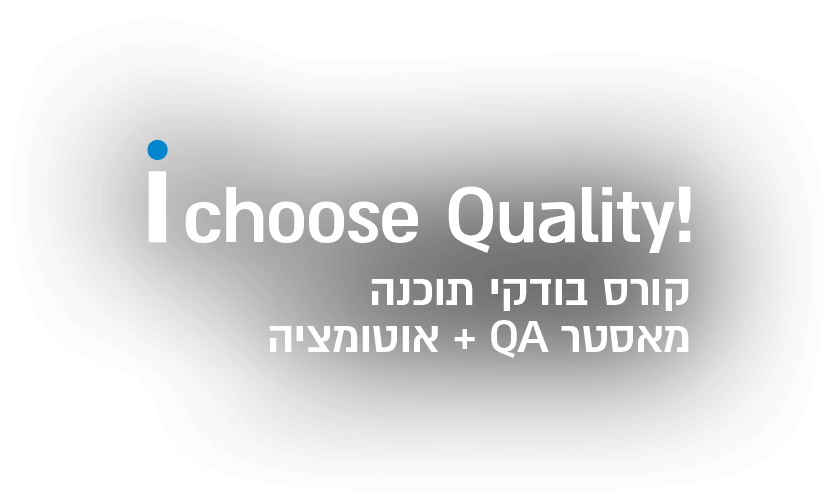 i choose quality